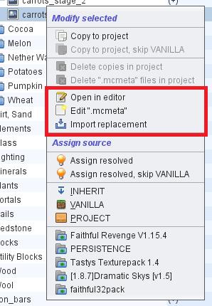 6_аналоги кнопок редактировать заменить мета в контекстном меню.png